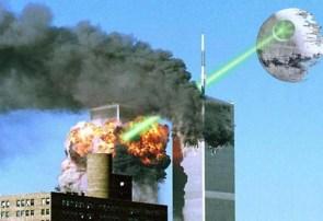 Death Star 9-11