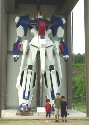 Gundam Shrine