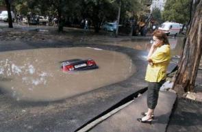 Drive In Car Wash