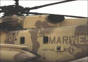 Marine Corps Helicoptor Camouflage