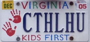Cthulhu License Plate : Kids First!