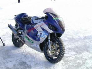Motorcycle Ice Tires