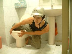 Toilet Drifting