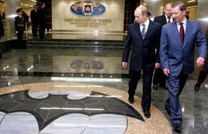 Russian Intelligence Services Logo (Batman!)