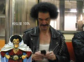 Hercule / Great Satan Look-a-like