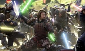 Last Samuri Jedi