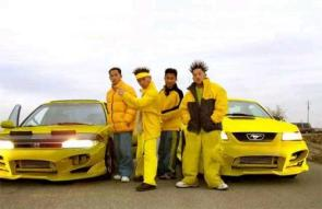 Yellow Ricer Punks
