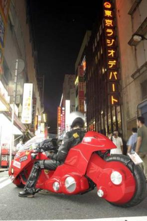 Akira Real Life Motorcycle