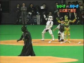 Star Wars Baseball