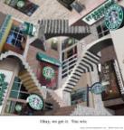 Starbucks MC Style