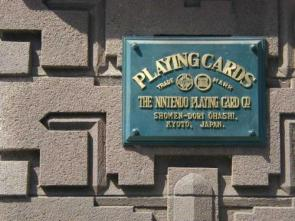 Nintendo Playing Card Company