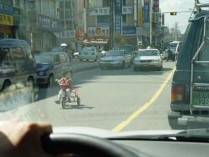 Little Kid on Road