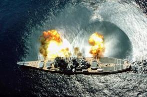 Battleship Fire Wallpaper