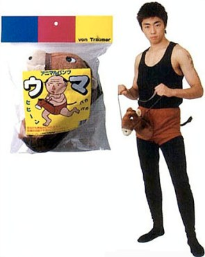 Giddy Up / Pony Costume