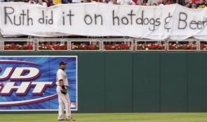 Message For Barry Bonds