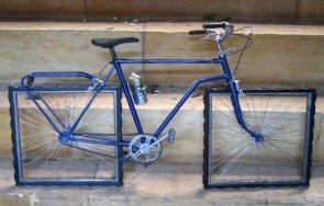 Fail Bike
