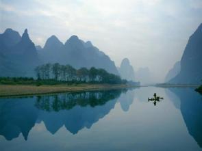 China is kinda beautiful…