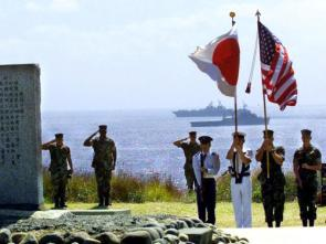 Japanese / American Military Tribute
