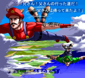 Super Flying Mario Bros.