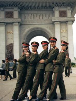 Asian Military Pose