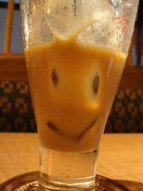 Happy Caffeine Drink