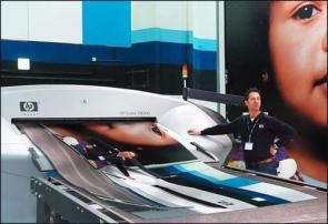Huge Printer