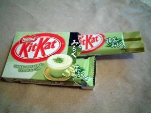 Kit Kat: Japan Edition