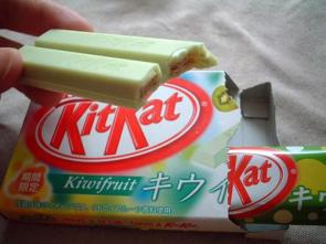 Kit Kat: Japan Edition II