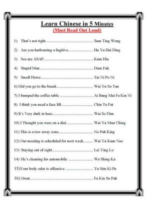 Chinese language is easy