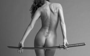 NSFW – Sharp Ass Sword