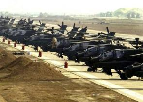 Helicopter Parking Lot