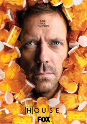 House Pill Poppin Advert