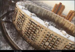 Round Public Housing