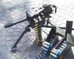 Mega Machine Gun