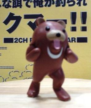 Pedobear toy