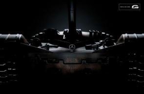 Mercedes Benz Tank