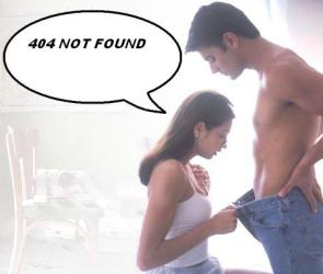 404 – Penis Not Found