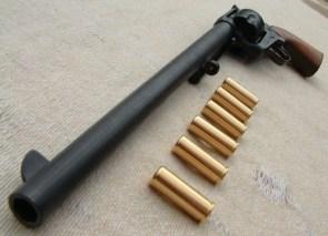 Massively Long Gun Barrel