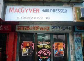 MacGyver Hair Dresser