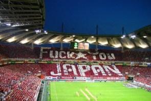 Fuck you Japan