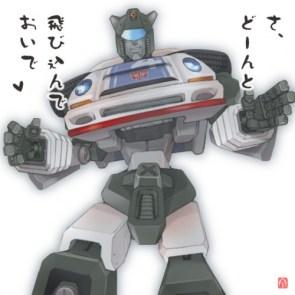 Jazz the Transformer