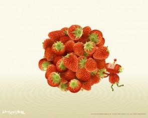 Strawberry Katamari