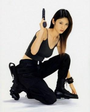 asian with gun
