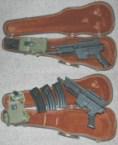 machine gun case
