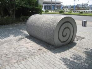 Rolled Up Sidewalk