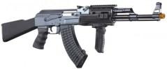 ak-47 machine gun