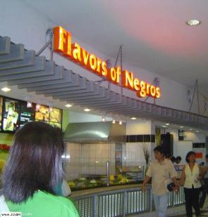 Flavors Of Negros