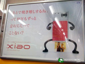 Takara Tomy Xiao printer-camera advertisement