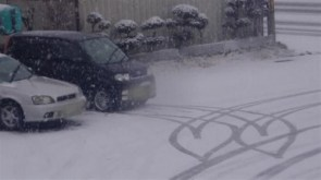 Heart Shaped Snow Tracks