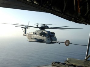 Helicoptor Refueling – Jump Bay View